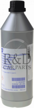 93165387, Saab, 9-3, 9-5, Transmission, Gearbox oil, Oil , Differential, Oil, For, Xwd, 1, Liter