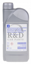 93165383, Saab, 9-3, Transmission, Gearbox oil, Oil , Maintenance, Oil, Differential, Transfer, Box, Xwd, Genuine
