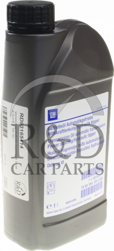 convertible top hydraulic fluid oil for saab 9-3